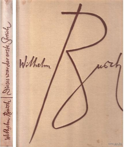 Dieses war der erste Streich. Wilhelm Busch. / Вильгельм Буш. Это был первый штрих.