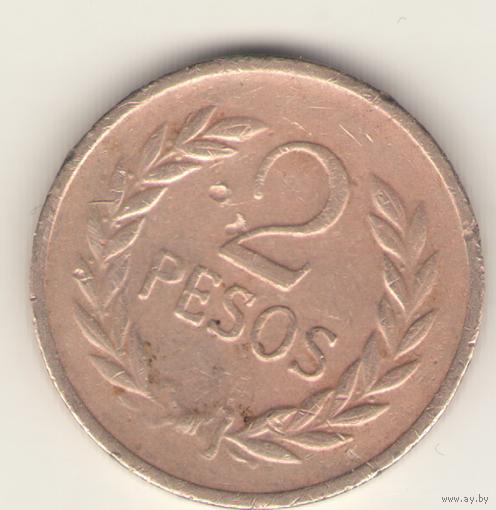 2 песо 1979 г.