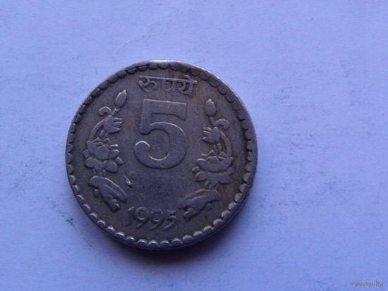 Индия 5 рупий 1995г.   распродажа