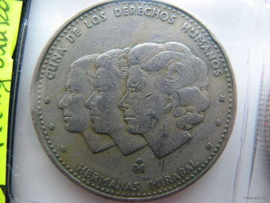 Доминиканская Республика 25 сентаво 1984 г. Доминикана