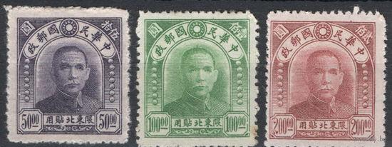 Китай 80