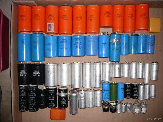 Конденсаторы 4700мкф 63/72в (4700 мкф 63в 72в электролиты импортные советские, кондеры большой емкости)
