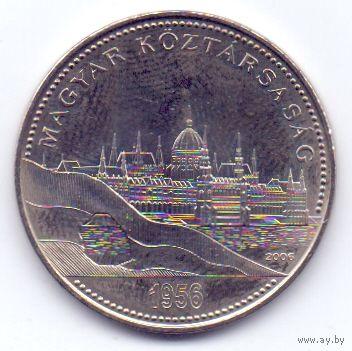 """Венгрия, 50 форинтов 2006 года. Памятная, """"50 лет восстания 1956 года""""."""