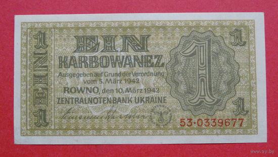 1 Карбованец -1942- УКРАИНА *-оккупационный- *-AU-практически идеальное состояние-
