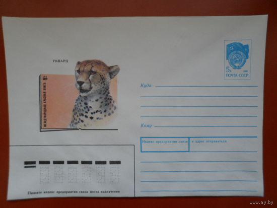 СССР фауна WWF панда гепард Красная книга