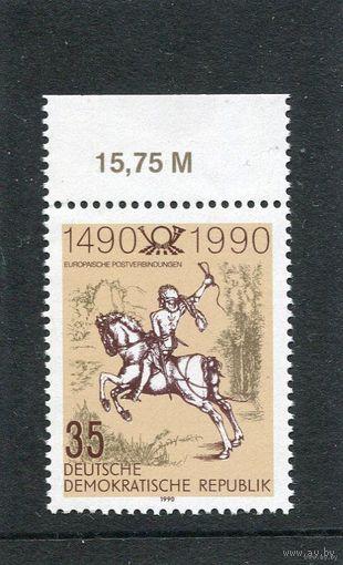 ГДР. 500 лет почтовой связи в Европе