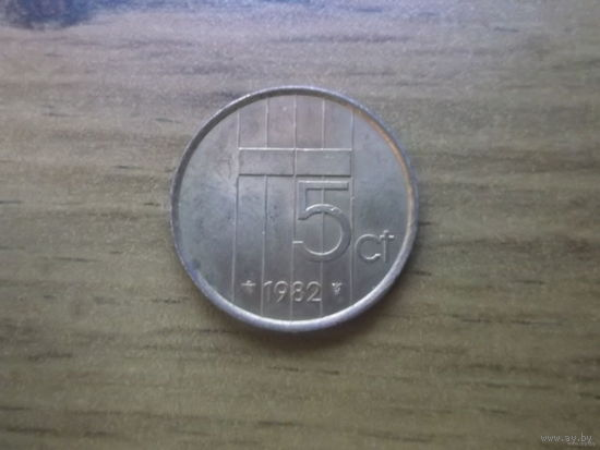 Нидерланды 5 центов 1982