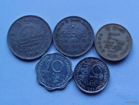 Шри-Ланка 5 монет  распродажа