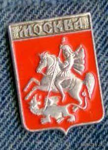 Москва - герб