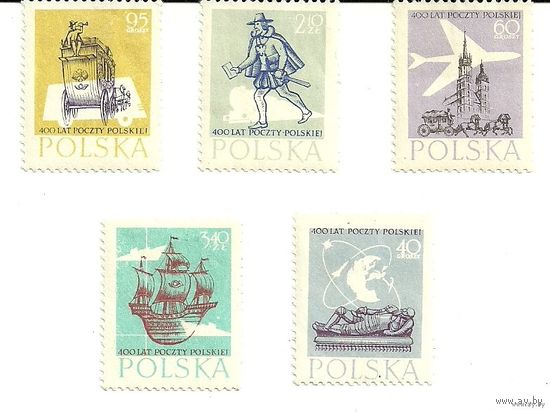 Транспорт и связь. Серия 5 марок негаш. Польша