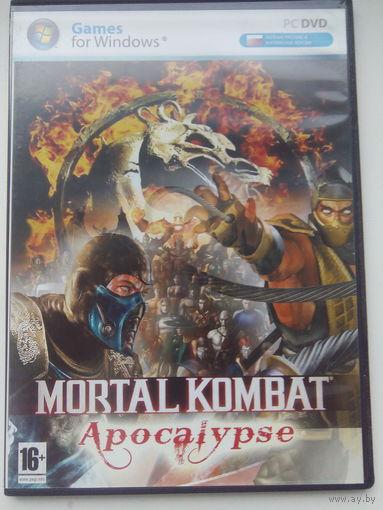 Mortal Kombat Apocalypse (PC)