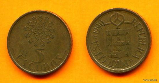 Португалия 5 ЭСКУДО 1990г.   распродажа