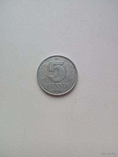 5 пфеннингов 1968г. ГДР