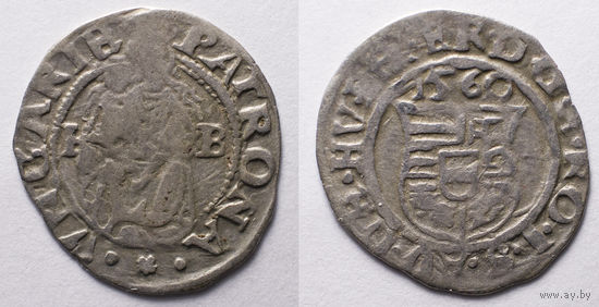 Венгерский денарий 1560 год. с 1 рубля, без МЦ. 3 дня.