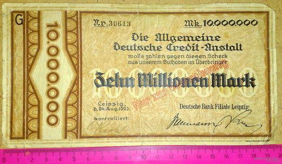 Лейпциг 10 млн. марок 1923г.