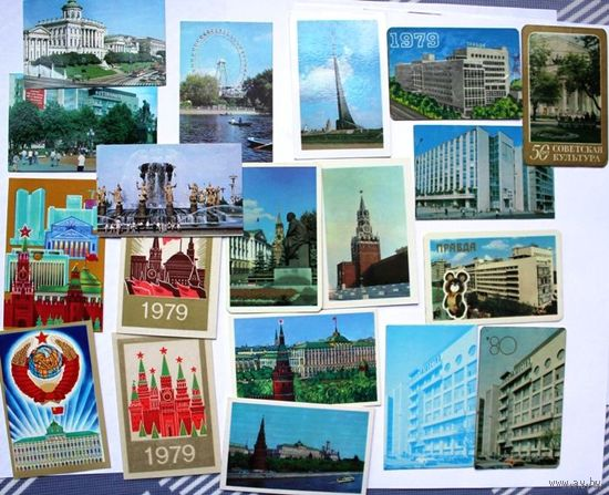 "Календарики ""Москва"" No 5 (см. описание)"