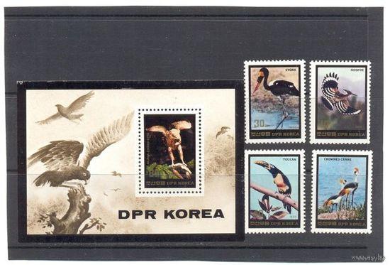 Корея фауна птицы БЕСПЛАТНАЯ ДОСТАВКА СКИДКА