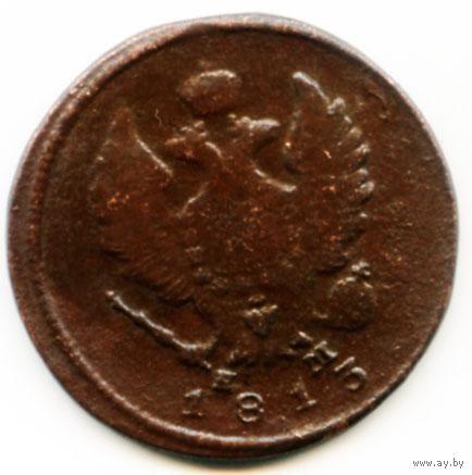 Монета 2 Копейки 1813 ЕМ НМ