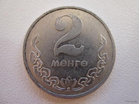 2 менге 1977 Монголия