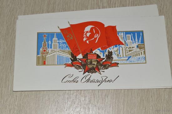 Автограф. Генерал Полковник В. Нечаев
