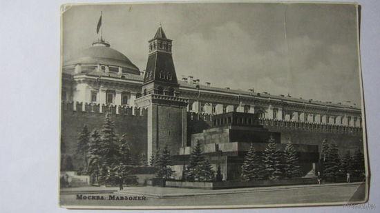 Ленин Мавзолей  1954г ( без  надписи ЛЕНИН )