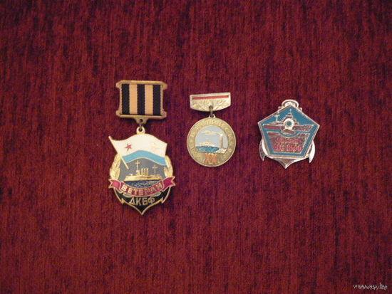 Три знака ВМФ СССР.