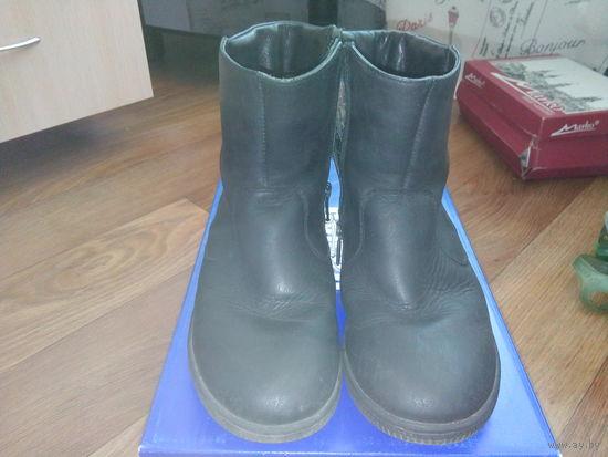 Обувь детская Полусапожки зимние для школьников мальчиков БЕСПЛАТНО ВТОРОЙ товар (одежда-обувь)  на выбор!