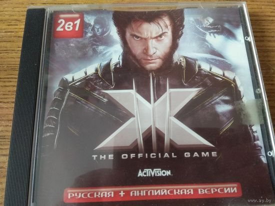 X-men the Official Game (PC)
