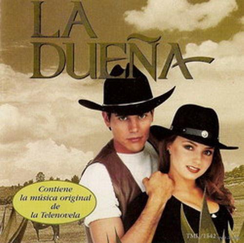 Хозяйка / La Duena (Мексика, 1995). Все 95 серий. Скриншоты внутри