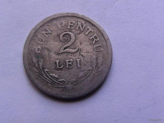 Румыния 2 леи 1924г  No1   распродажа