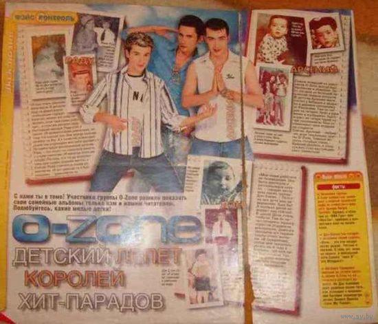 "1,5 листа из журнала ""Bravo"" - ""O-Zone"" (Dan Balan, Arsenium, RadU, A-Style) / ""The Prodigy"""
