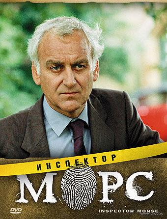 Инспектор Морс / Inspector Morse. Все 12 сезонов полностью + Льюис / Lewis. Все 8 сезонов полностью. Скриншоты внутри