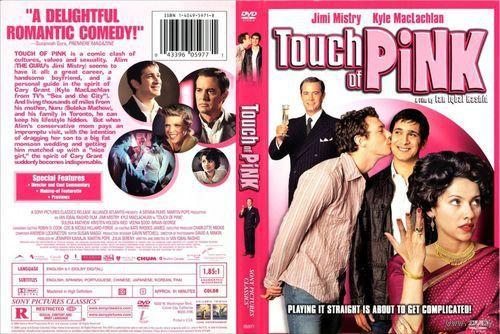 Почти натурал / Touch Of Pink (Джими Мистри,Кайл Маклахлен) DVD5