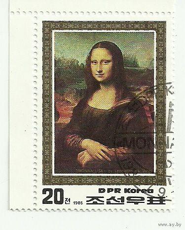 Живопись. Джоконда. КНДР 1985 г. (Корея)