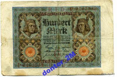 100 марок 1920 г. Германия   распродажа