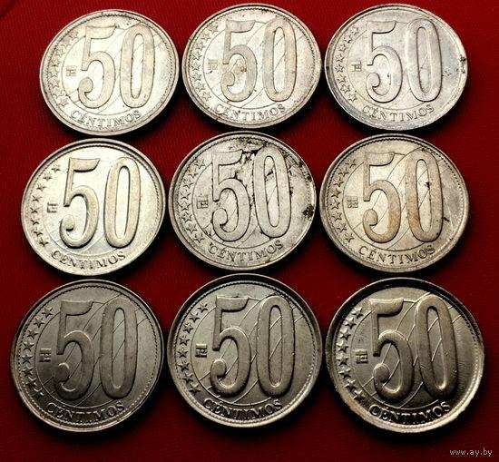 Венесуэла, 50 сентимо 2007, 2009 г.г.  - 9 штук