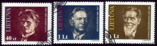 3 марки 1996 год Литва Деятели