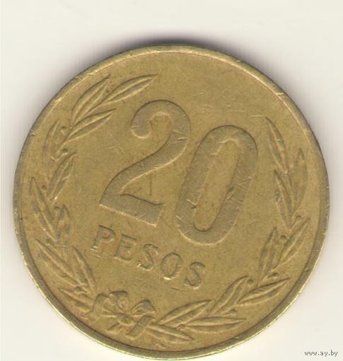 20 песо 1982 г.