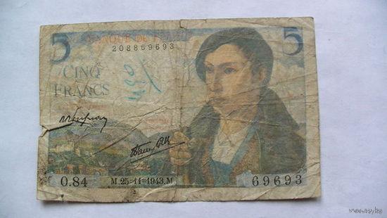 Франция  5 Francs 1943г.   69693 распродажа