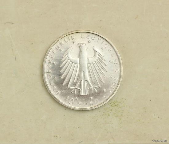 """10 евро """"300 лет со дня рождения Фридриха Великого""""с сертификатом подлинности"""