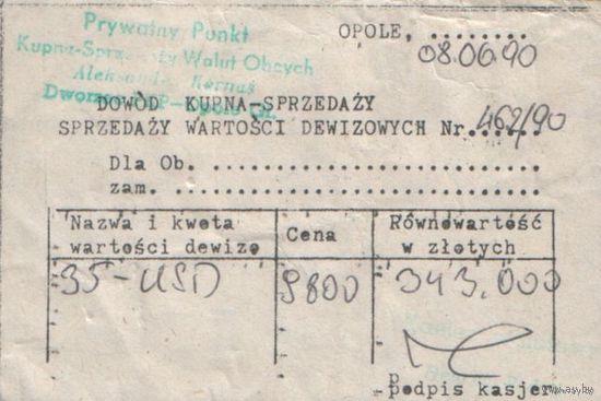 Чек купли-продажи валютного обменного пункта г. Ополе. Польша. 1990г.