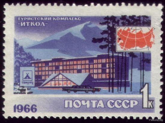 1 марка 1966 год Туризм