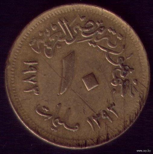 10 миллимов 1973 год Египет