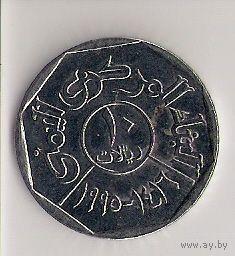 Республика Йемен (после объединения ЙАР и НДРЙ в 1990г), 10 riyals, 1995