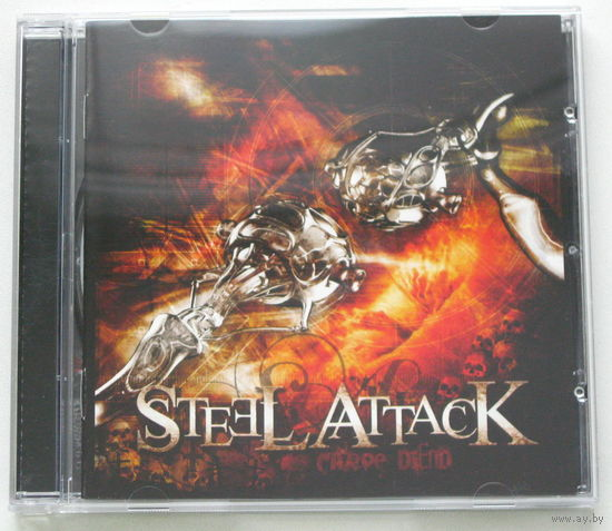 Steel Attack - Carpe DiEnd CD (лицензия) [ Heavy Metal]