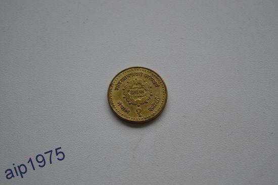 Непал рупия
