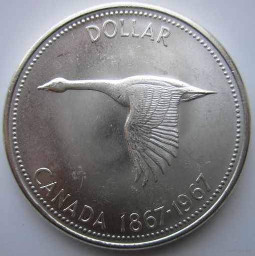Канада. 1 доллар 1967. Гусь. Серебро. 377