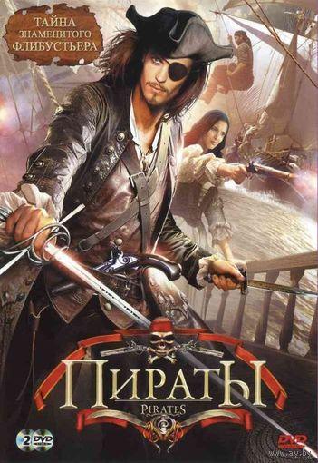 Пираты / Caraibi. Самый лучший сериал про пиратов! Реж. Ламберто Бава (1999) Скриншоты внутри