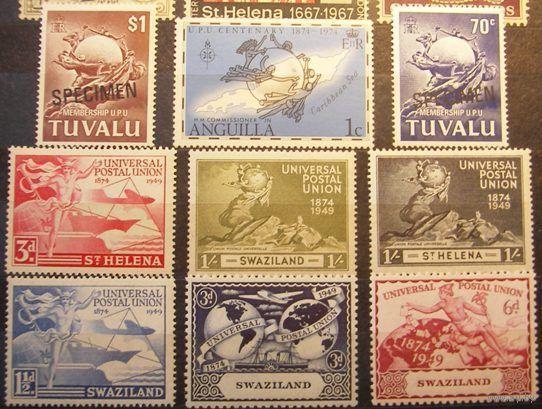 Британские колонии. Почтовый союз. Лот 37. 9 марок