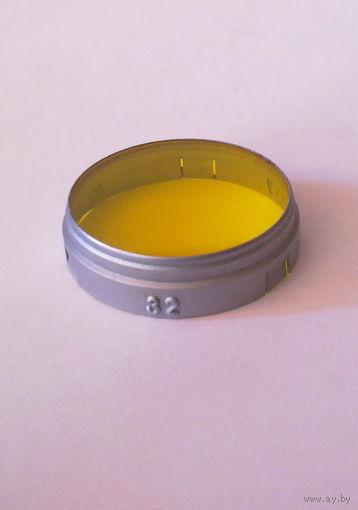 Светофильтр желтый ЖС-17